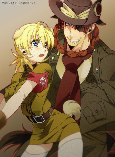 Hellsing Collection - part 13